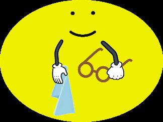 Manutenzione Occhiali